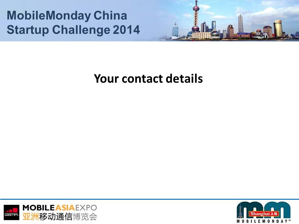 MobileMonday China Startup Challenge 2014 Your contact details