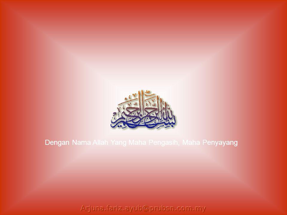 Dengan Nama Allah Yang Maha Pengasih, Maha Penyayang