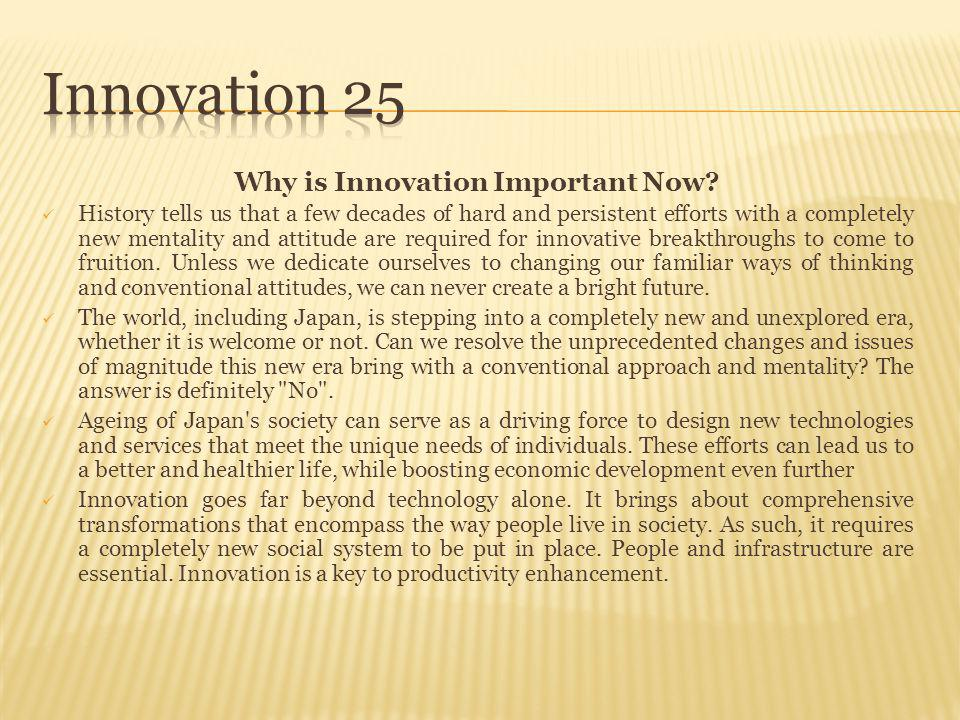 Why is Innovation Important Now.