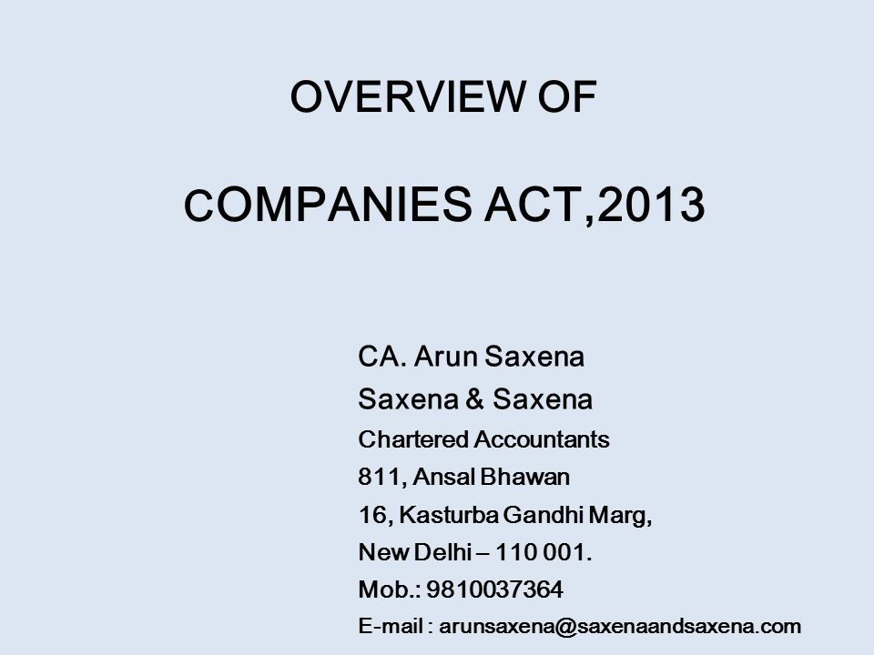 Loans & Investment by Company Exemptions: 1.