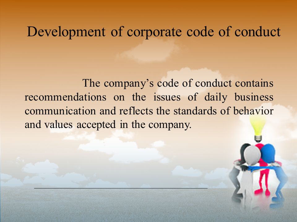 The company's code of conduct contains recommendations on the issues of daily business communication and reflects the standards of behavior and values