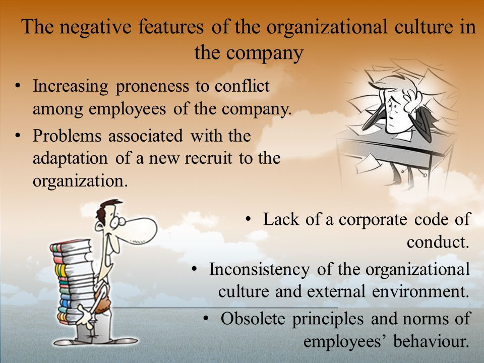 Increasing proneness to conflict among employees of the company. Problems associated with the adaptation of a new recruit to the organization. The neg