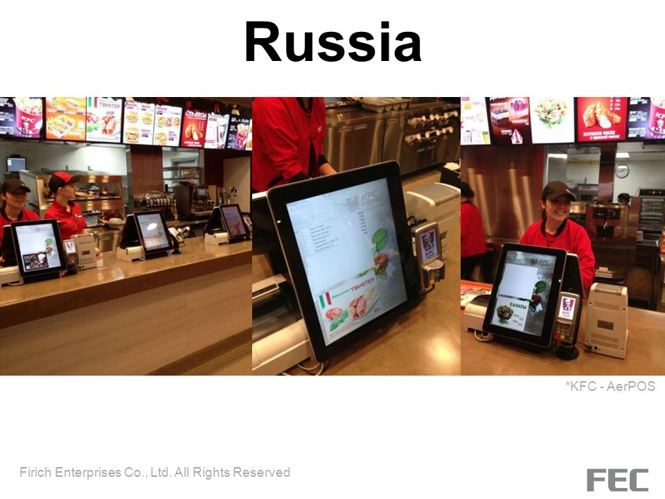 Firich Enterprises Co., Ltd. All Rights Reserved Russia *KFC - AerPOS