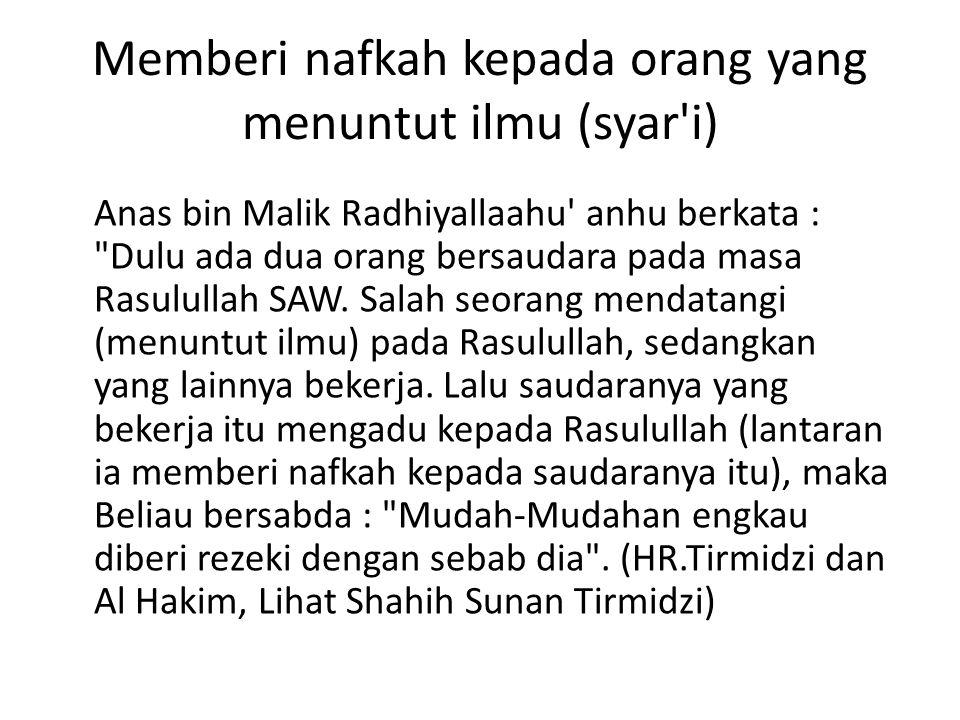 Memberi nafkah kepada orang yang menuntut ilmu (syar'i) Anas bin Malik Radhiyallaahu' anhu berkata :