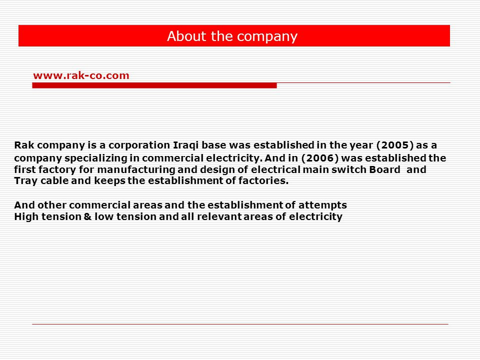 Rak company is a corporation Iraqi base was established in the year (2005) as a company specializing in commercial electricity.