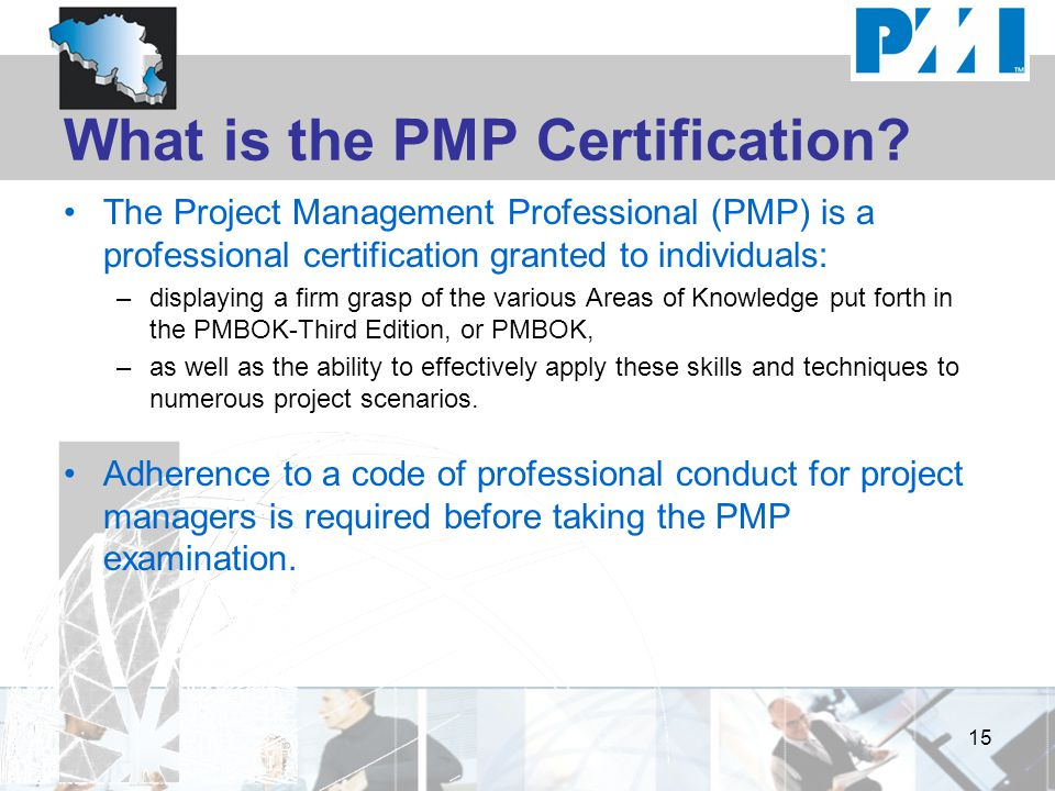 What is the PMP Certification.