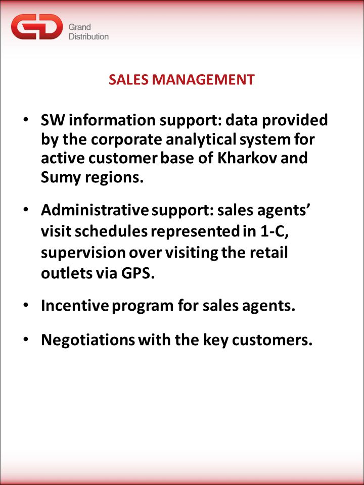 SALES MANAGEMENT SW information support: data provided by the corporate analytical system for active customer base of Kharkov and Sumy regions.