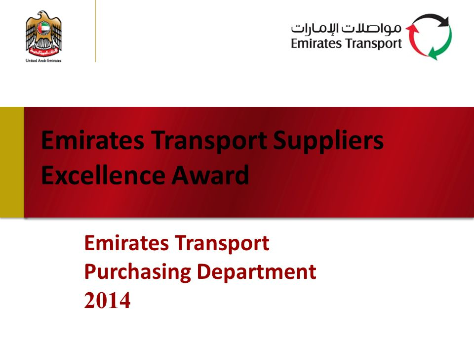 Emirates Transport Suppliers Excellence Award Emirates Transport Purchasing Department 2014