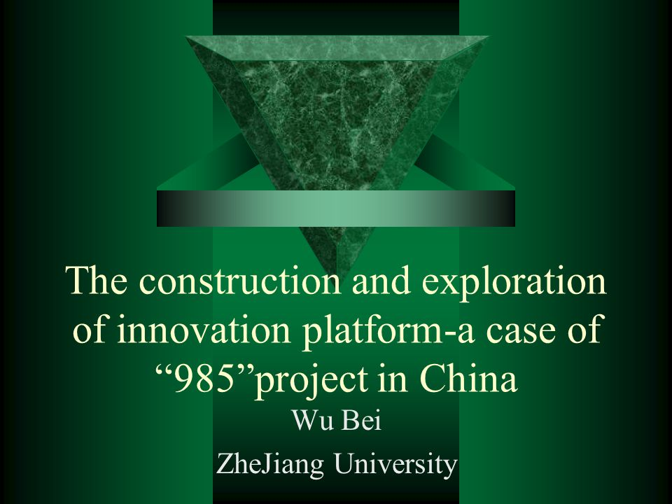 The construction and exploration of innovation platform-a case of 985 project in China Wu Bei ZheJiang University