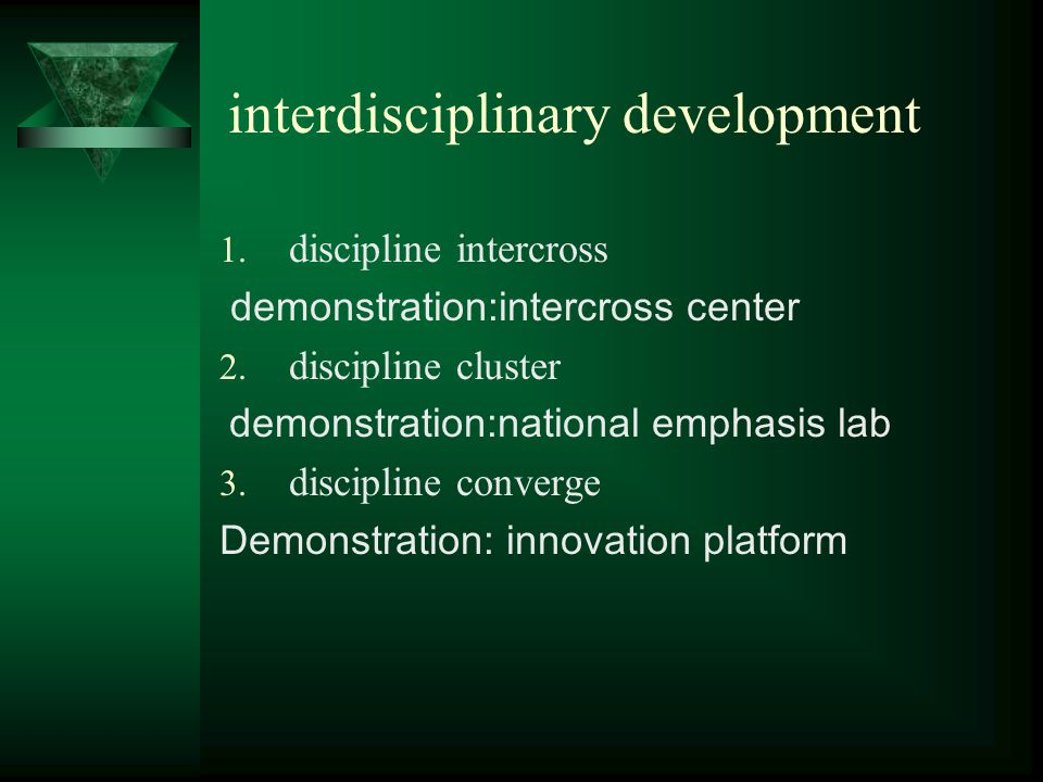 interdisciplinary development 1. discipline intercross demonstration:intercross center 2.