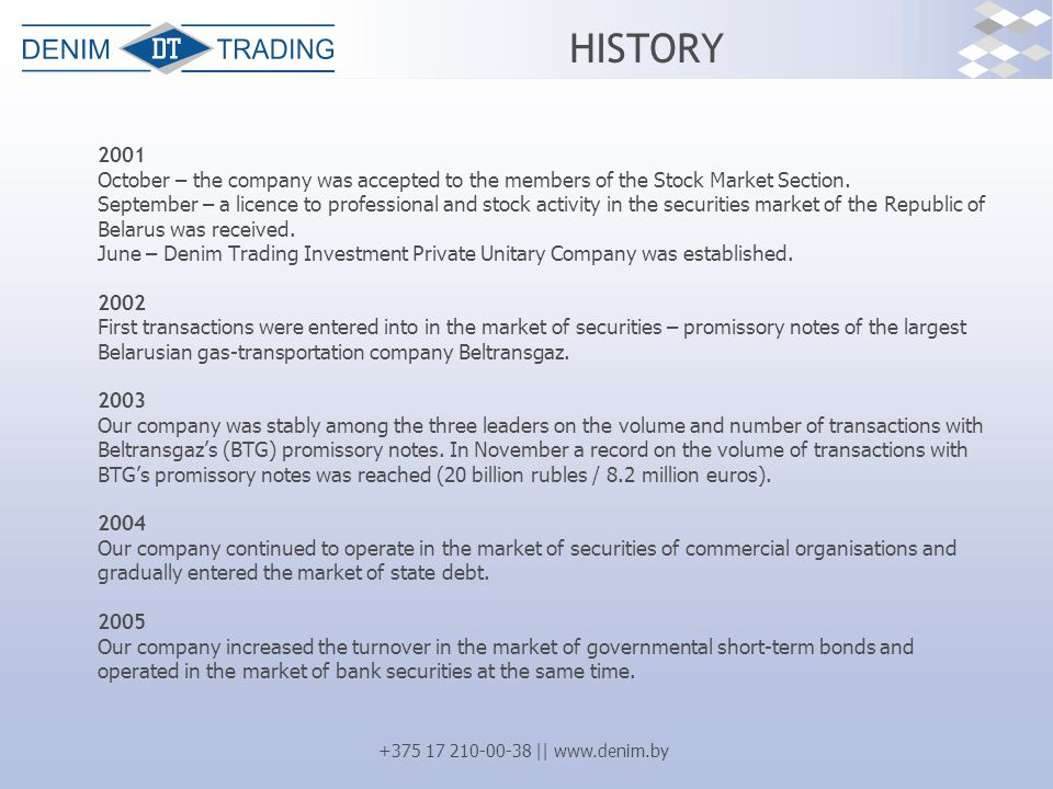 +375 17 210-00-38 || www.denim.by HISTORY 2001 October – the company was accepted to the members of the Stock Market Section.