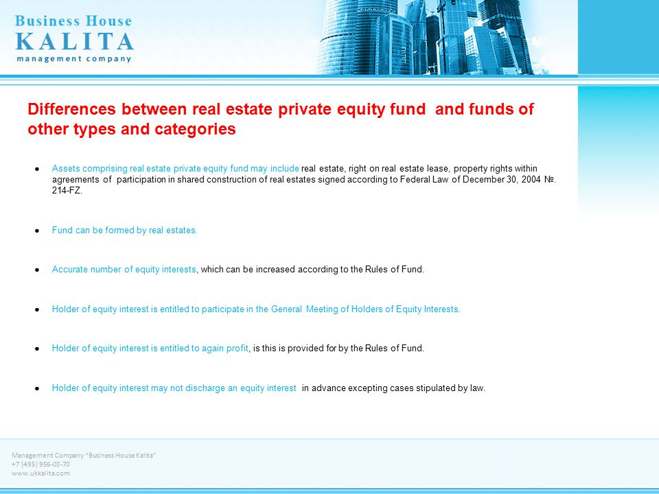 Differences between real estate private equity fund and funds of other types and categories ●Assets comprising real estate private equity fund may inc