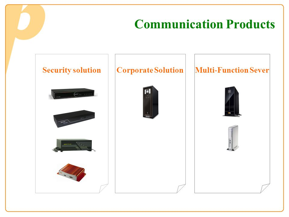 Security solution Communication Products Corporate SolutionMulti-Function Sever