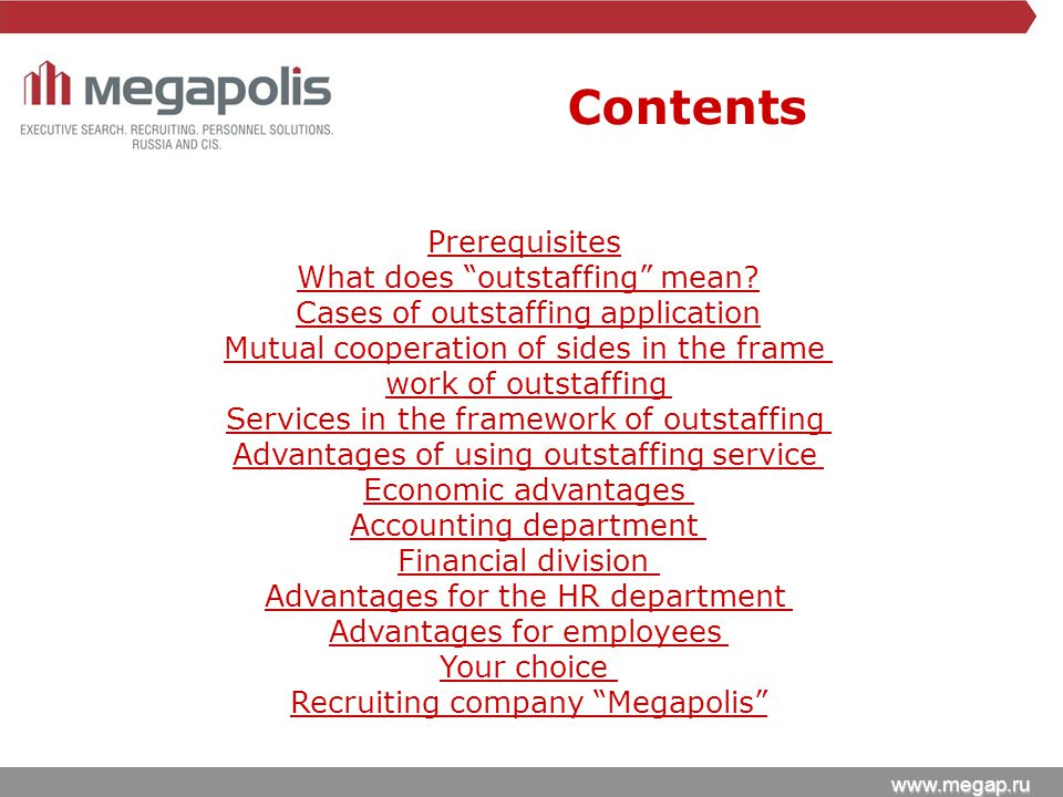 www.megap.ru Prerequisites What does outstaffing mean.