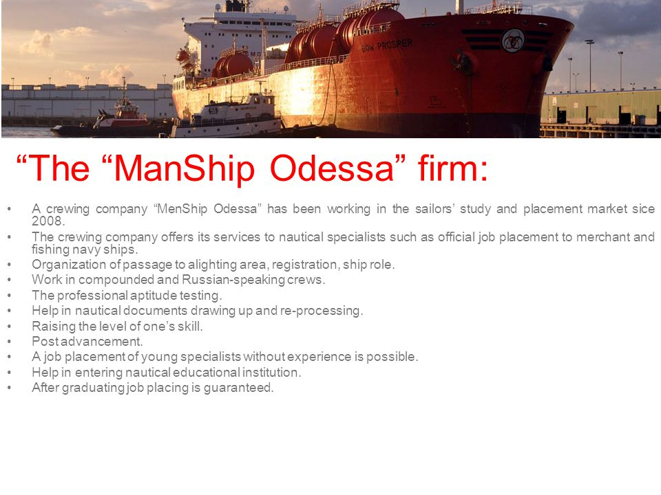 """The ""ManShip Odessa"" firm: A crewing company ""MenShip Odessa"" has been working in the sailors' study and placement market sice 2008. The crewing comp"
