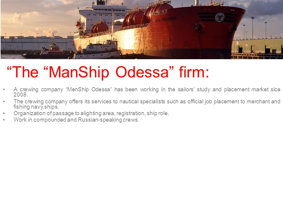 THERE CAN BE TEN SUCH A CLIENTS PER DAY! A businessman Barabash V.A., ManShip Odessa 5 000