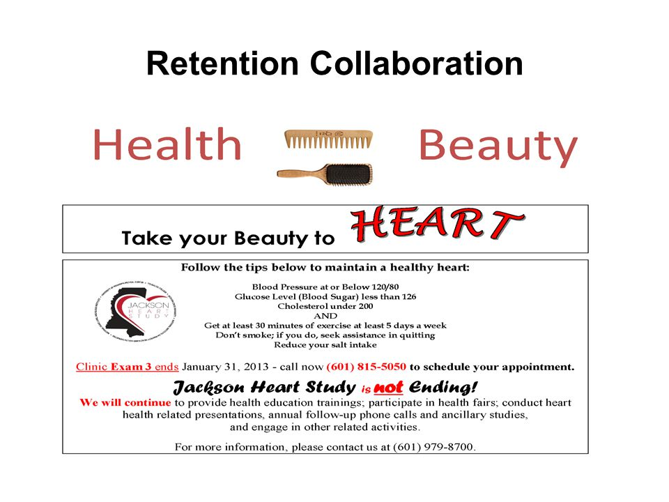 Retention Collaboration