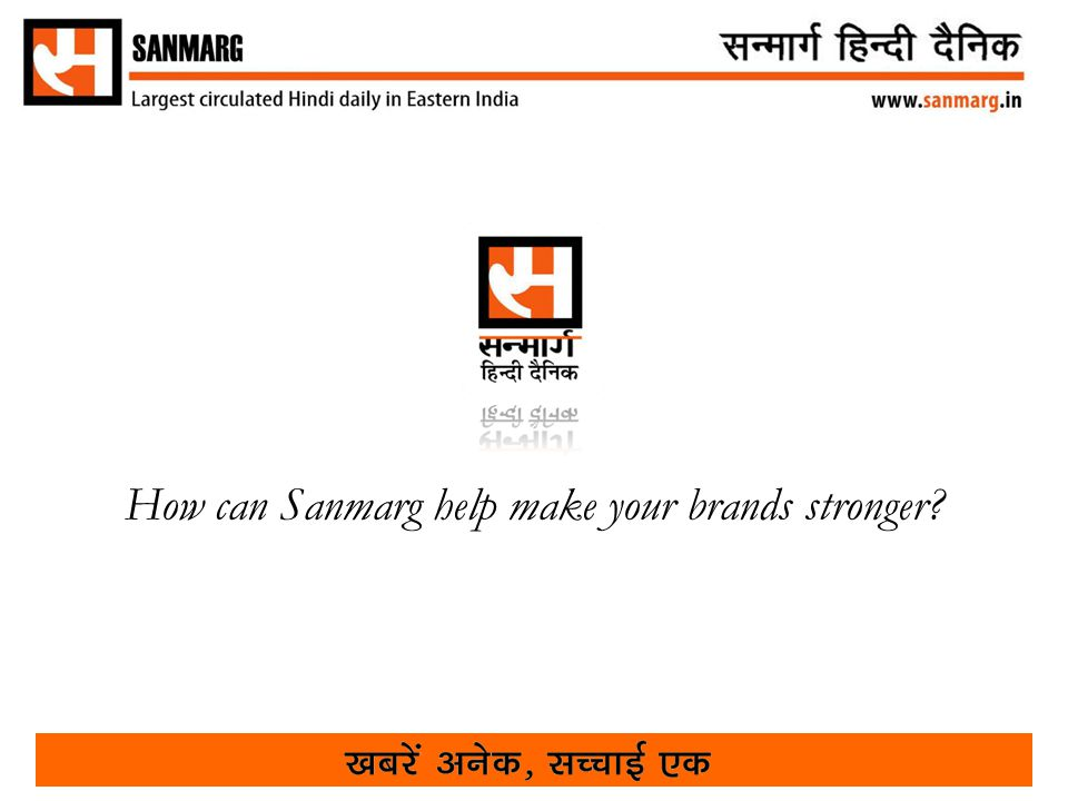 How can Sanmarg help make your brands stronger
