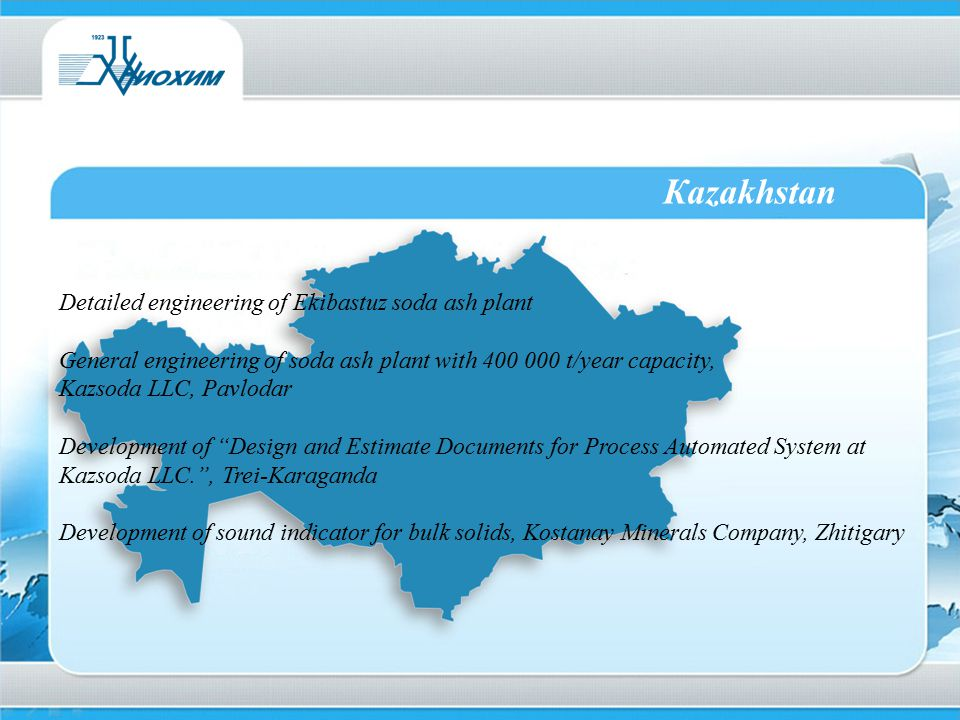 Кazakhstan Detailed engineering of Ekibastuz soda ash plant General engineering of soda ash plant with 400 000 t/year capacity, Kazsoda LLC, Pavlodar
