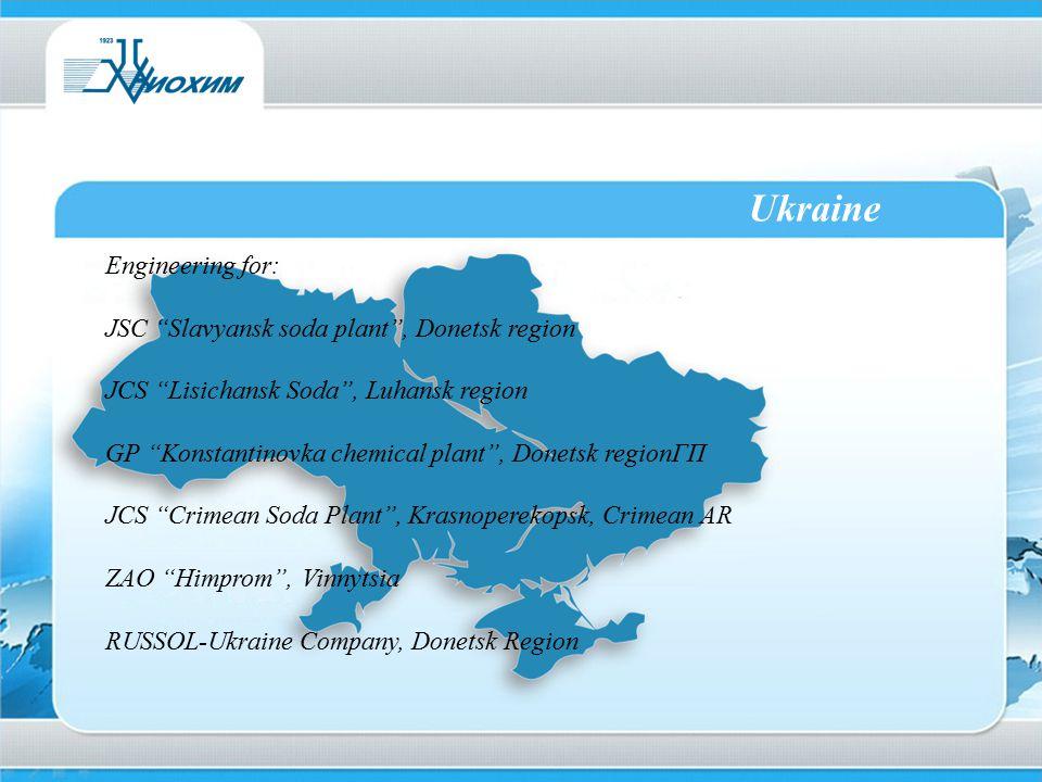 "Ukraine Engineering for: JSC ""Slavyansk soda plant"", Donetsk region JCS ""Lisichansk Soda"", Luhansk region GP ""Konstantinovka chemical plant"", Donetsk"