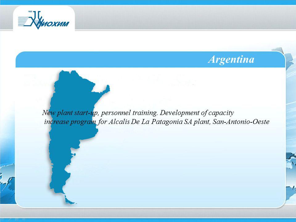 Argentina New plant start-up, personnel training. Development of capacity increase program for Аlcalis De La Patagonia SA plant, San-Antonio-Oeste