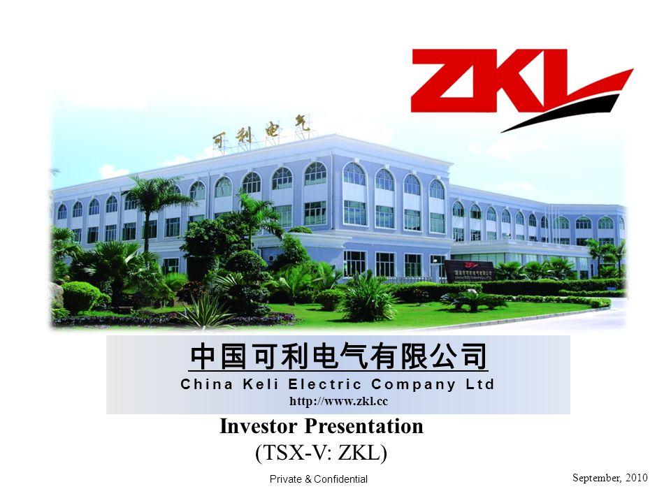 September, 2010 中国可利电气有限公司 China Keli Electric Company Ltd http://www.zkl.cc Investor Presentation (TSX-V: ZKL) Private & Confidential