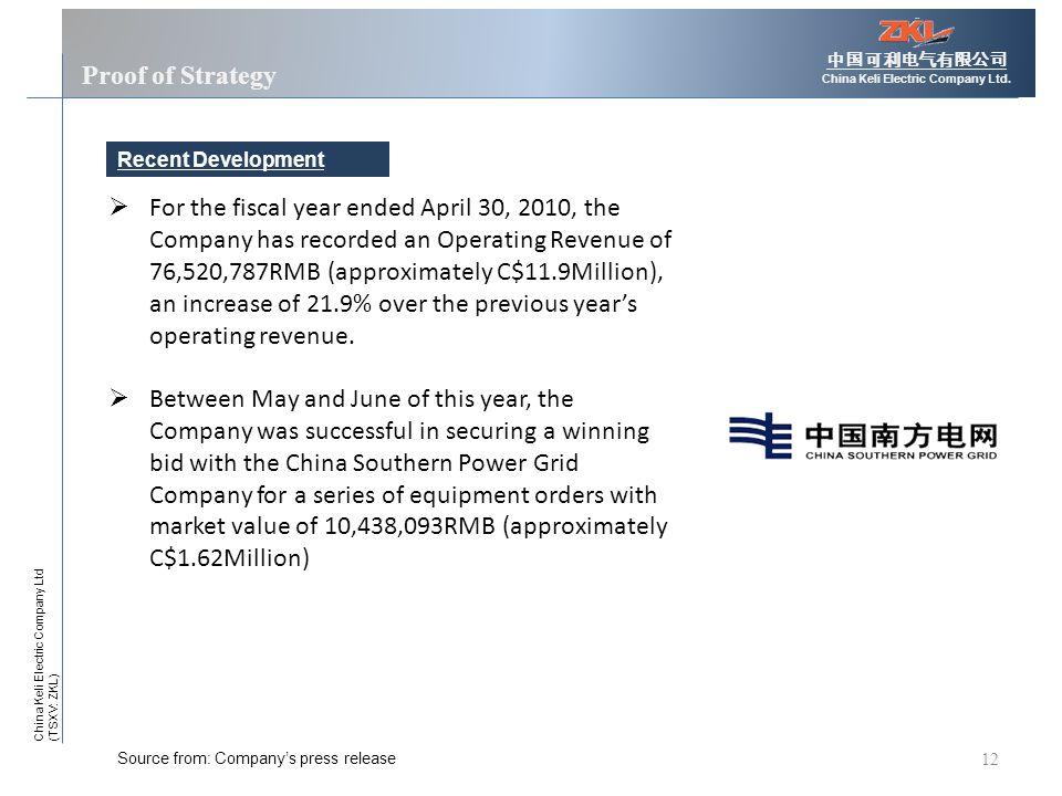 12 Proof of Strategy 中国可利电气有限公司 China Keli Electric Company Ltd.