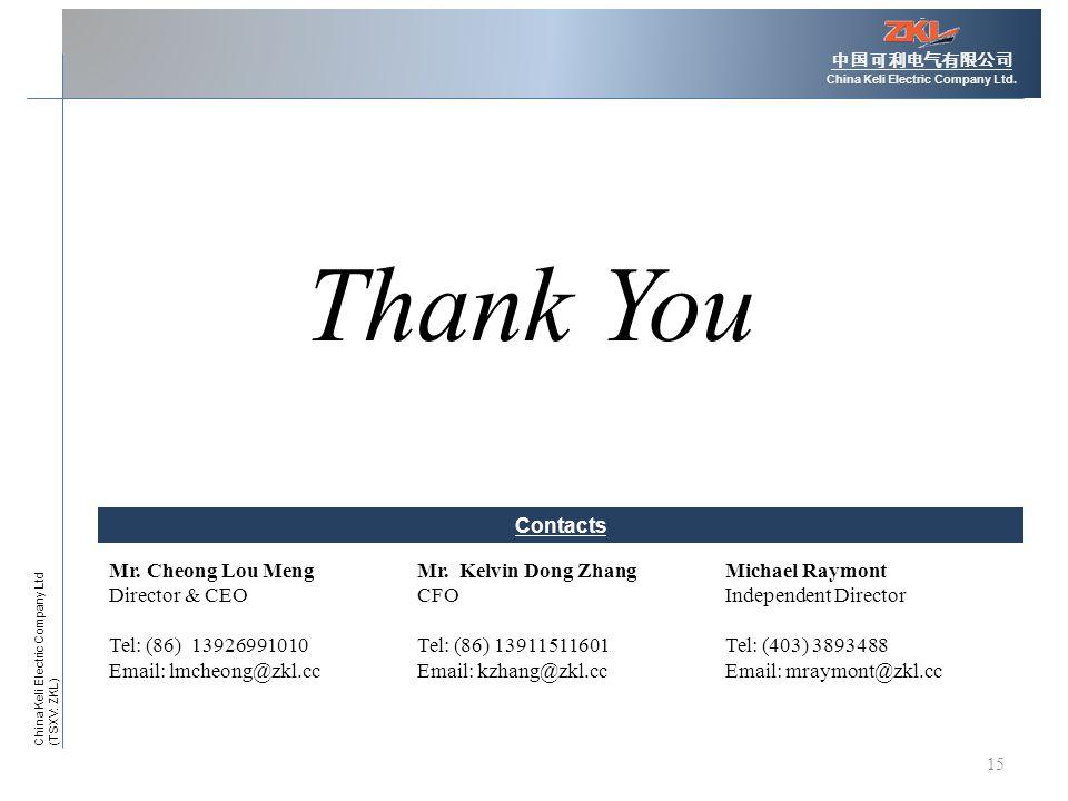 15 中国可利电气有限公司 China Keli Electric Company Ltd. Thank You Mr.