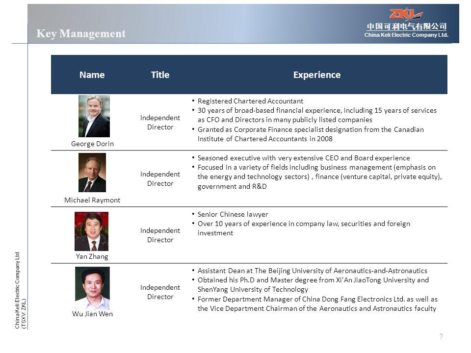 7 Key Management 中国可利电气有限公司 China Keli Electric Company Ltd.