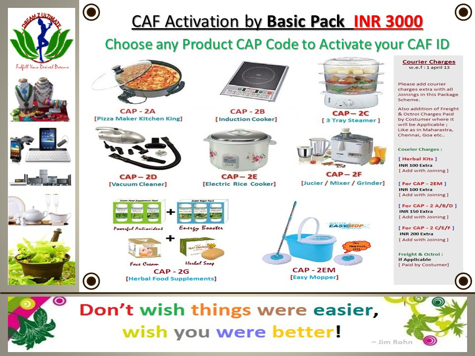 CAF CAF Activation by Basic Pack INR 3000 Choose any Product CAP Code to Activate your CAF ID