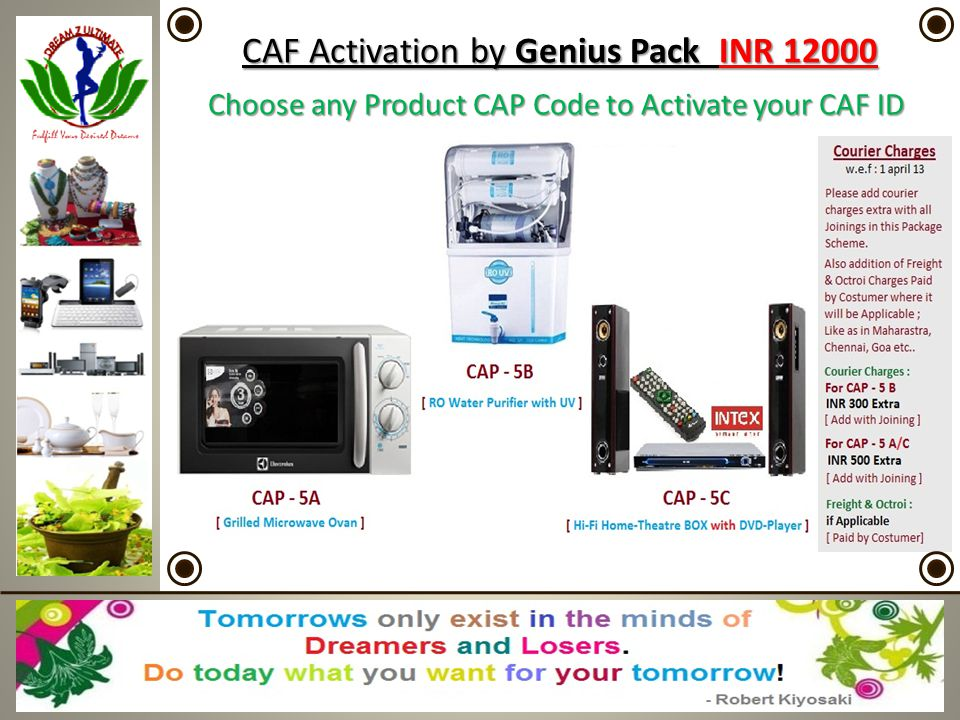 CAF CAF Activation by Genius Pack INR 12000 Choose any Product CAP Code to Activate your CAF ID