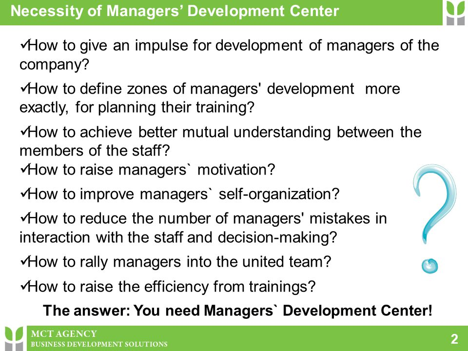 2 Necessity of Managers' Development Center How to give an impulse for development of managers of the company ? How to define zones of managers' devel