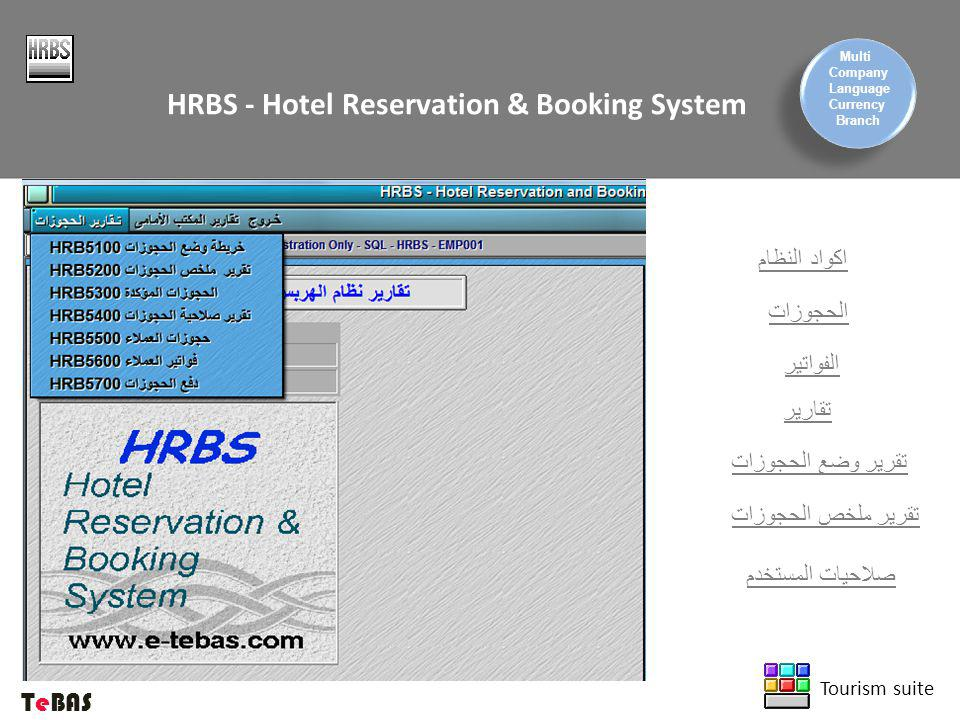 Multi Company Language Currency Branch HRBS - Hotel Reservation & Booking System Tourism suite TeBAS اكواد النظام الحجوزات الفواتير تقارير تقرير وضع الحجوزات تقرير ملخص الحجوزات صلاحيات المستخدم