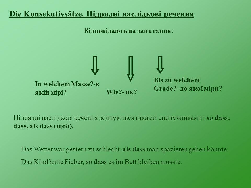Die Konsekutivsätze. Підрядні наслідкові речення Відповідають на запитання: Wie?- як? In welchem Masse?-в якій мірі? Bis zu welchem Grade?- до якої мі