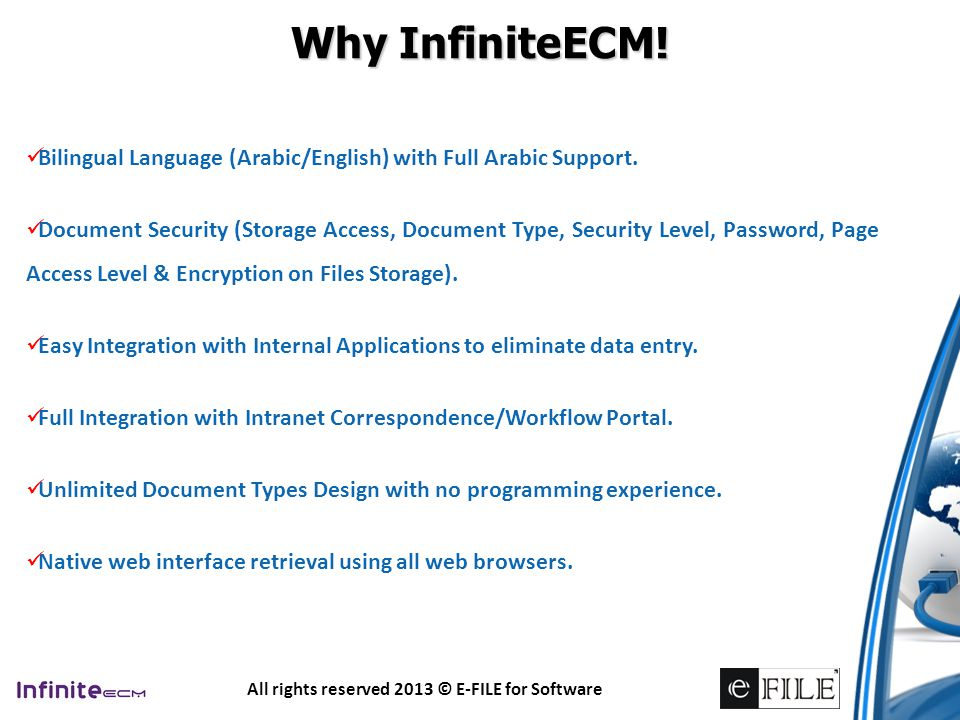 All rights reserved 2013 © E-FILE for Software System Security & Access Control List