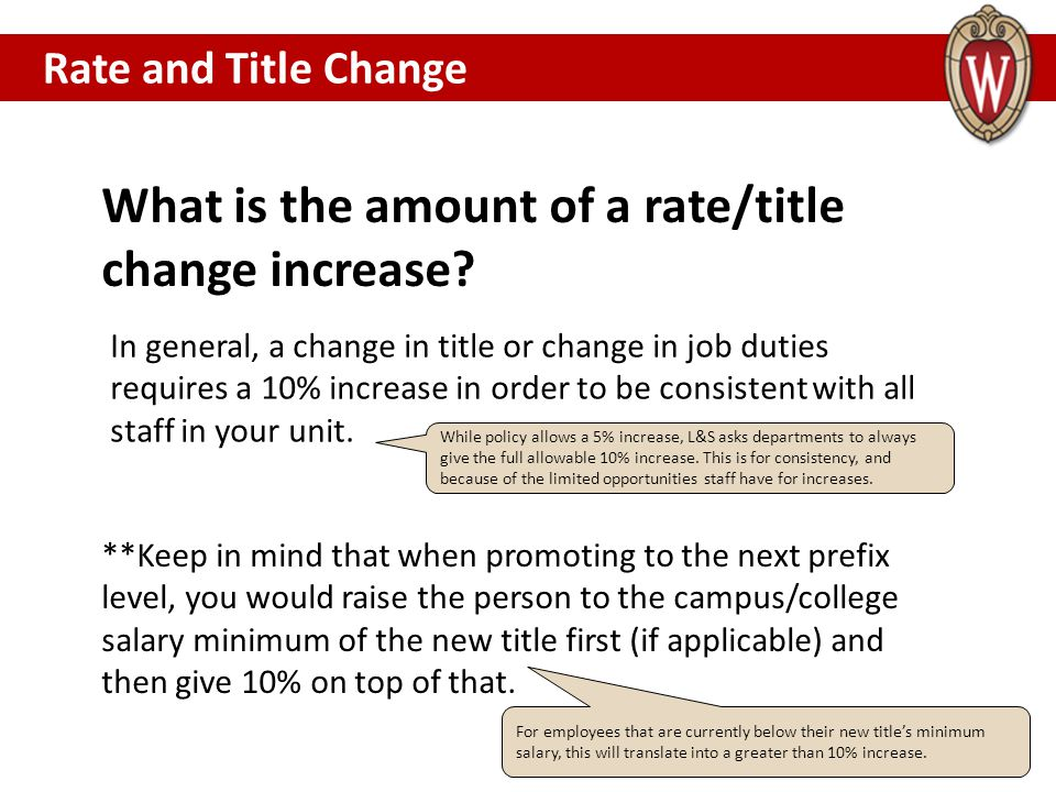 Rate and Title Change What is the amount of a rate/title change increase.