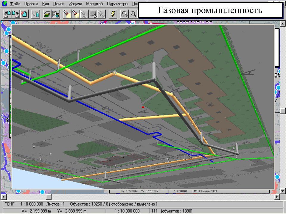 ОРГЭНЕРГОГАЗ (дочернее предприятие РАО ГАЗПРОМ) использует продукты Панорама для мониторинга состояния магистральных газопроводов ЕСГ.