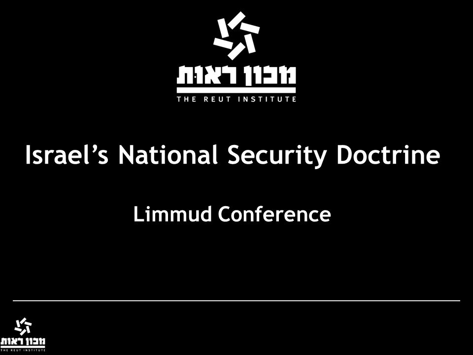 Israel's National Security Doctrine Limmud Conference