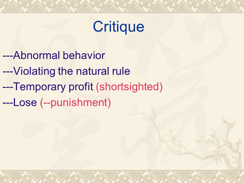 Critique ---Abnormal behavior ---Violating the natural rule ---Temporary profit (shortsighted) ---Lose (--punishment)