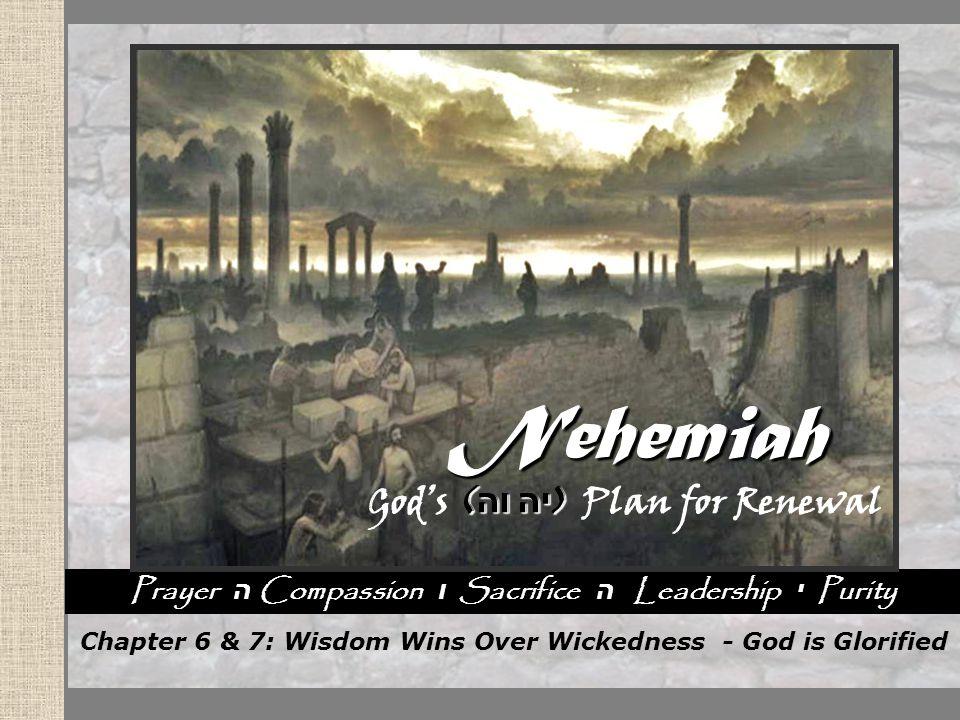 Nehemiah God's Plan for Renewal Nehemiah God's Plan for Renewal Nehemiah God's Plan for Renewal Nehemiah God's Plan for Renewal Prayer ה Compassion ו