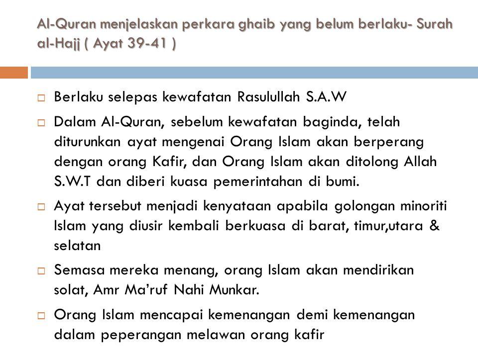 Al-Babiyyah  Mereka merupakan sekumpulan pengikut Al-Mirza Muhammad Ali yang muncul di Iran  Al-Mirza mengaku dirinya sebab al-Bab (the Doorway) & Imam Mahdi al-Muntazir  Beliau juga mengaku dianugerahkan kenabian & kerasulan serta memansuhkan al-Quran  Kemudian mengaku sebagai Isa al-Masih al-Muntazir dan akhirnya mendakwa diri sebagai tuhan  Dijatuhi hukuman bunuh selepas fatwa ulama' pada tahun 1850.