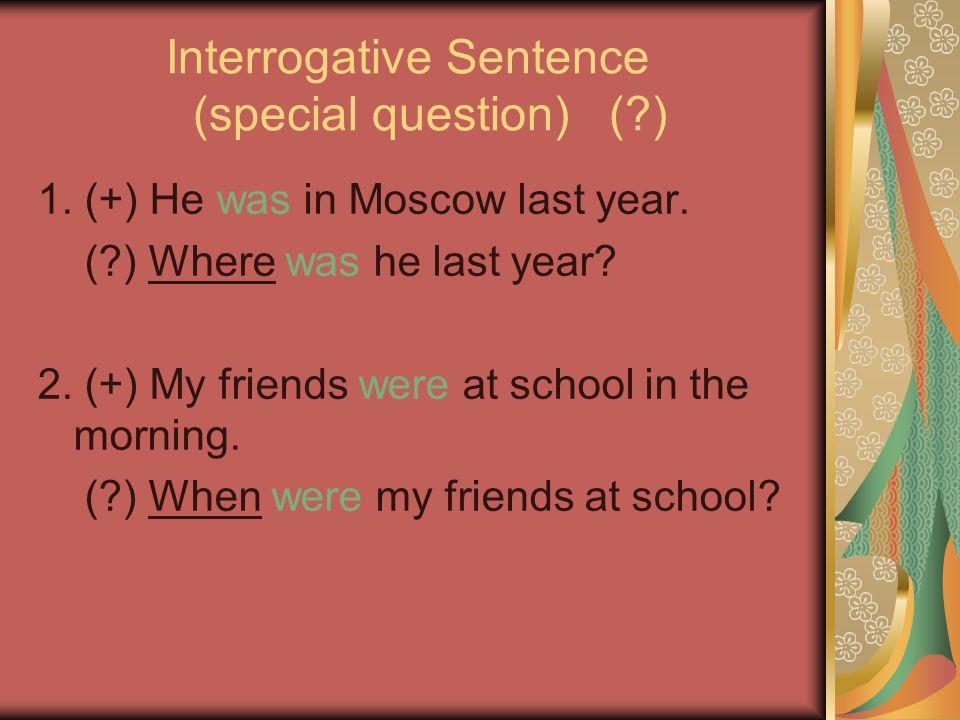 Interrogative Sentence (special question) (?) Структура специального вопроса В.С.