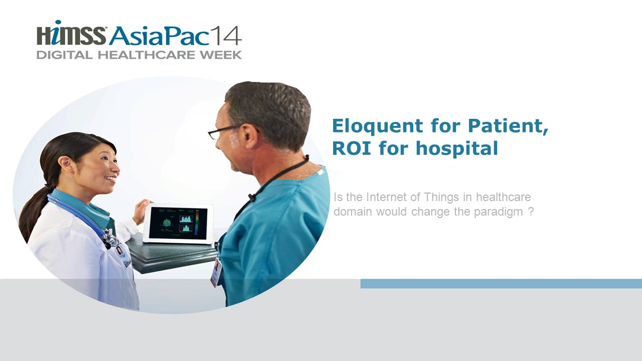 Another Challenge – Less time Handling up to >400 patient a day Maintain same feature Shorter Total Elapsed time
