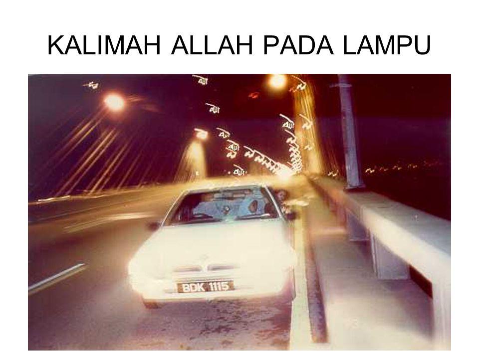 KALIMAH ALLAH PADA LAMPU
