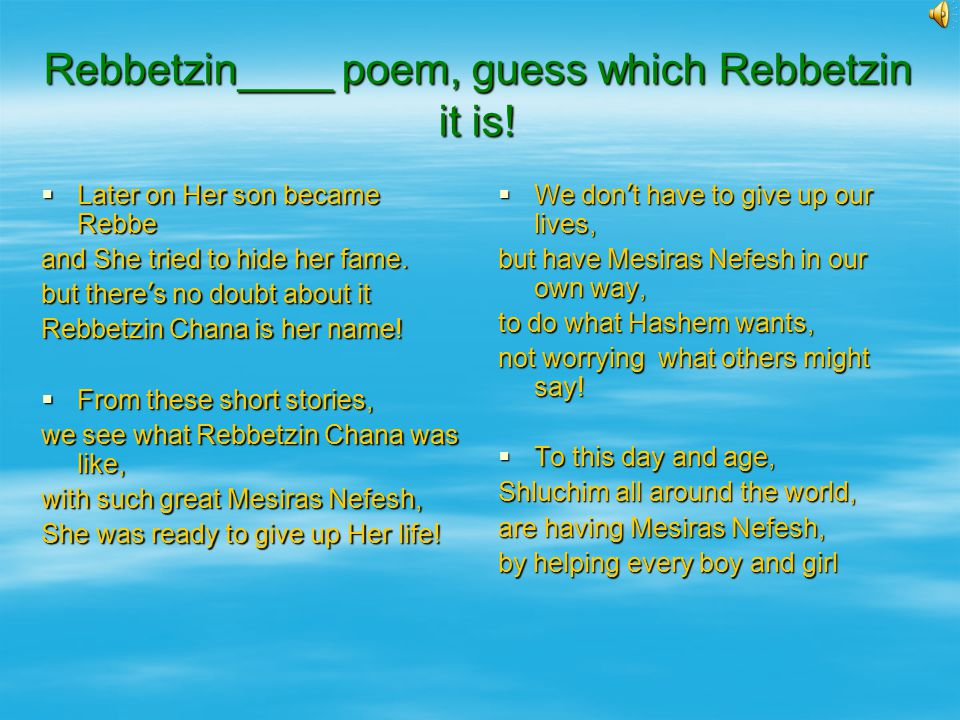 Rebbetzin____ poem, guess which Rebbetzin it is.