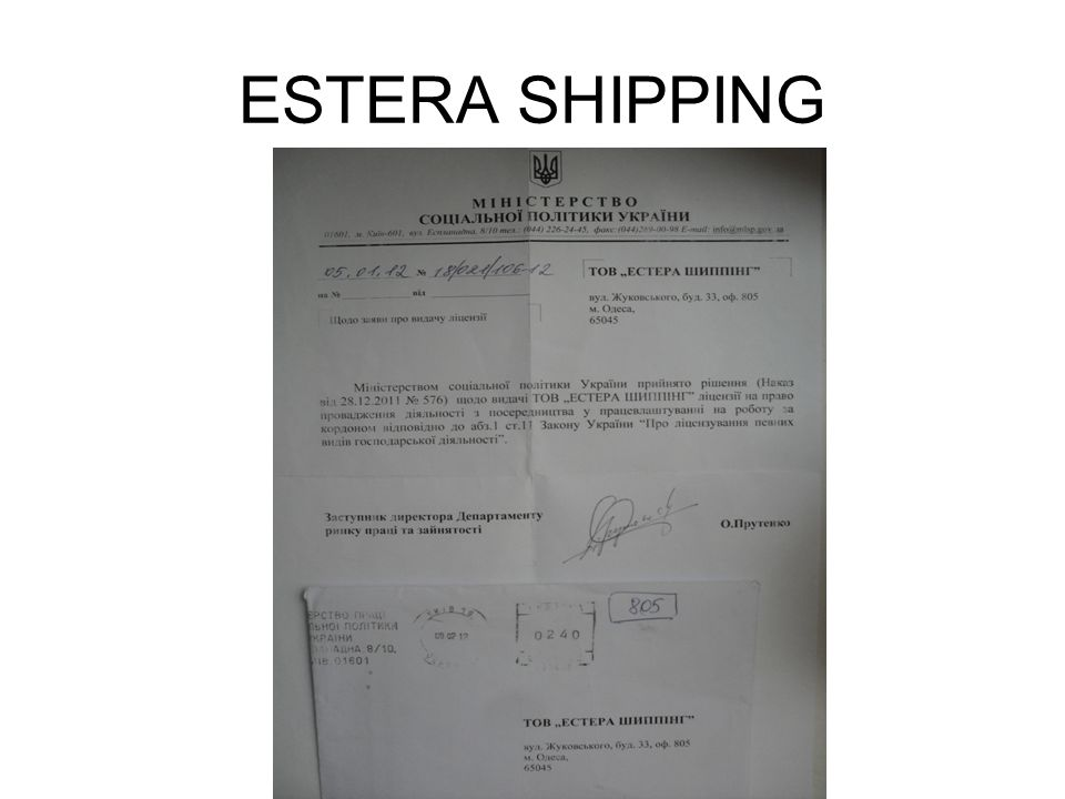 ESTERA SHIPPING