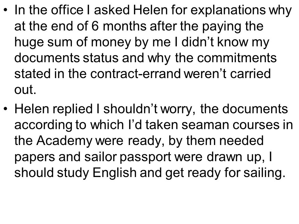 Helen replied I shouldn't worry, the documents according to which I'd taken seaman courses in the Academy were ready, by them needed papers and sailor
