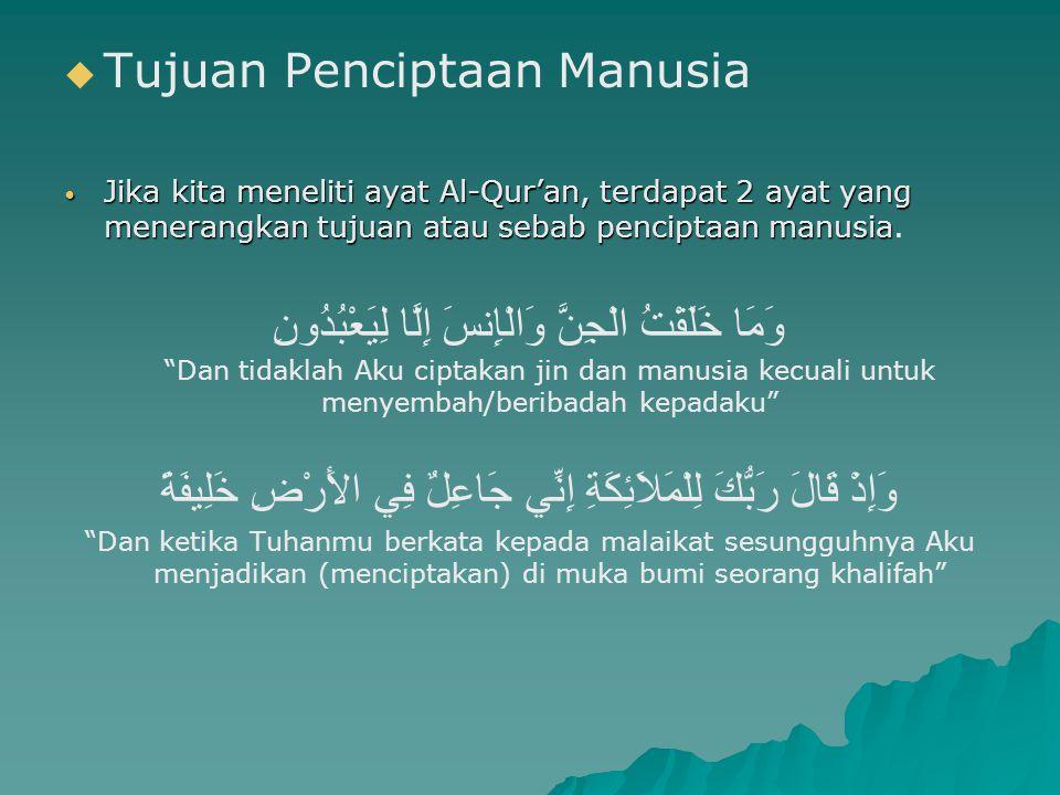   Tujuan Penciptaan Manusia Jika kita meneliti ayat Al-Qur'an, terdapat 2 ayat yang menerangkan tujuan atau sebab penciptaan manusia Jika kita menel
