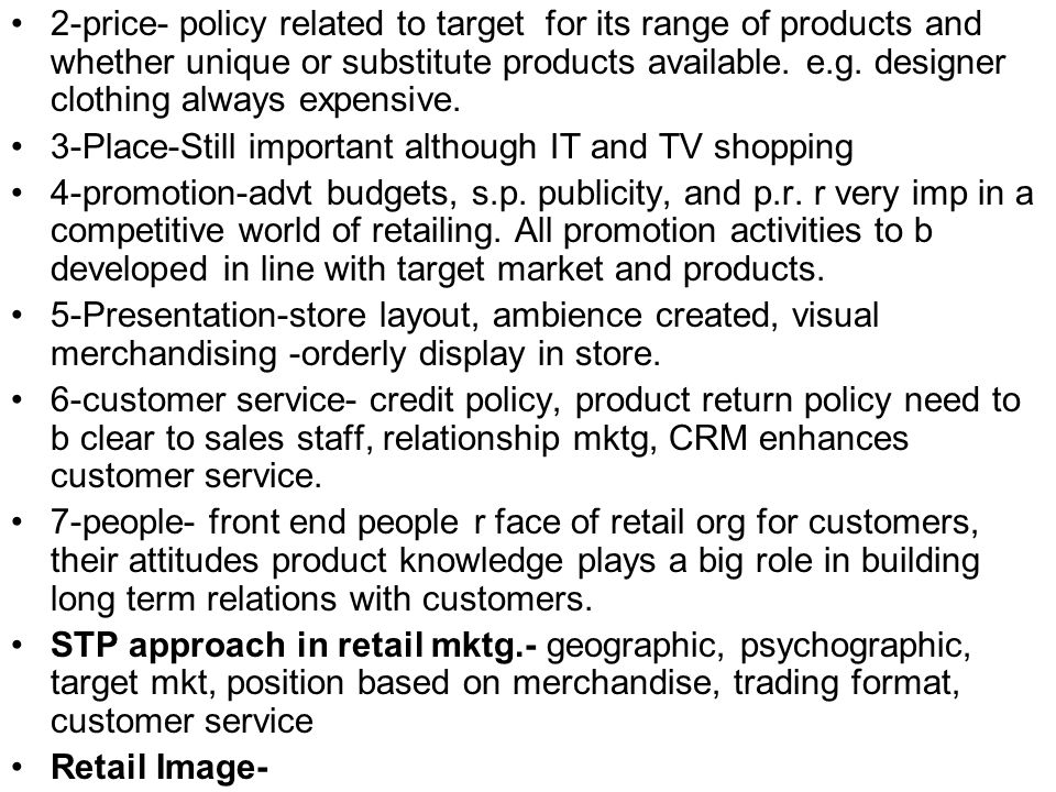 2-price- policy related to target for its range of products and whether unique or substitute products available.