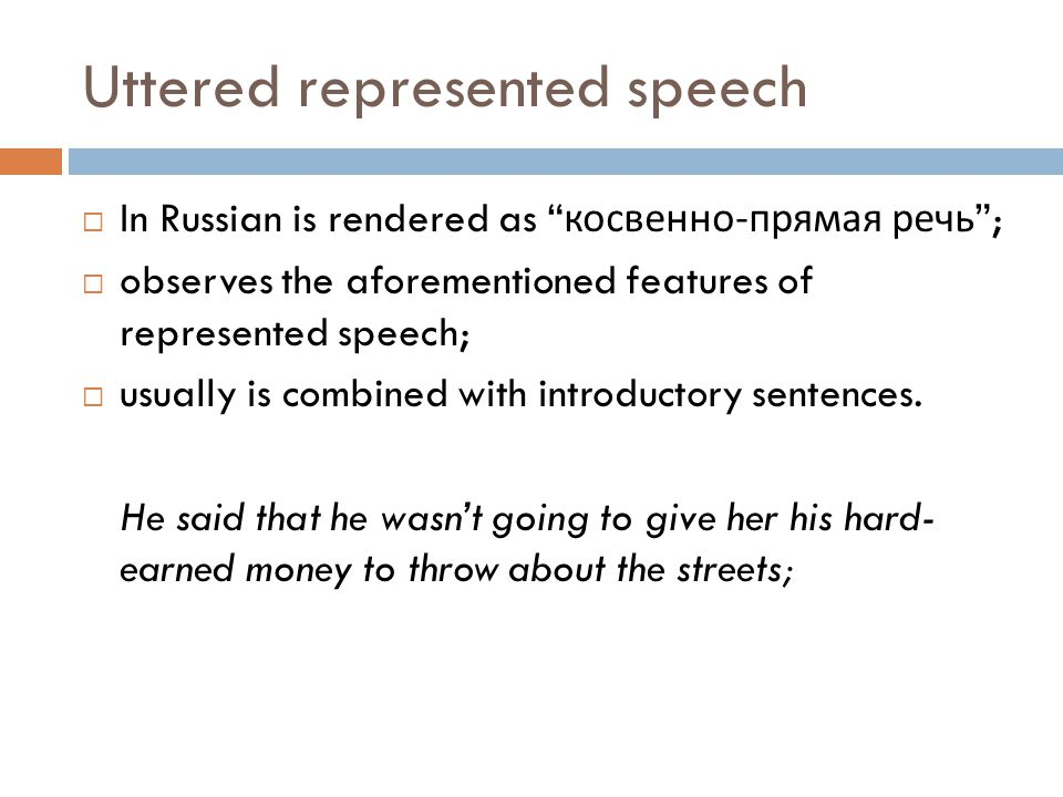 "Uttered represented speech  In Russian is rendered as "" косвенно - прямая речь "";  observes the aforementioned features of represented speech;  usu"